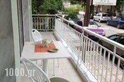 Evangelia Rooms & Apartments – A in Thessaloniki City, Thessaloniki, Macedonia