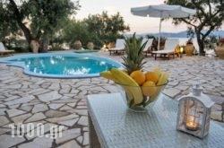Villa Levantina in Agios Ninitas, Lefkada, Ionian Islands