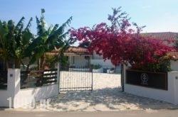 Villa Karina in Skiathos Chora, Skiathos, Sporades Islands