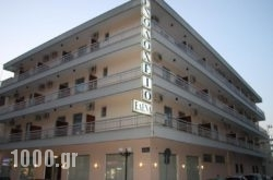 Hotel Elena in Nafplio, Argolida, Peloponesse