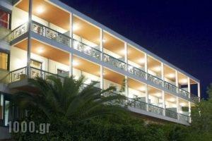Acharnis Kavallari Suites_lowest prices_in_Hotel_Central Greece_Attica_Acharnes (Menidi)