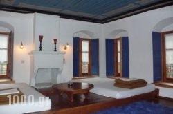 Ioannidis Guesthouse in Papiggo , Ioannina, Epirus