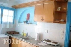Lucia Villas in Perissa, Sandorini, Cyclades Islands