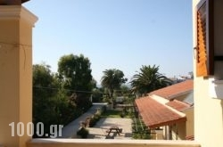 Harris Apartments in Corfu Rest Areas, Corfu, Ionian Islands