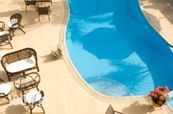Theoxenia Hotel Apartments in Pilio Area, Magnesia, Thessaly