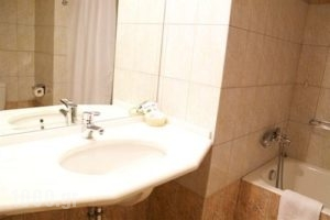 Green Hill_best deals_Hotel_Central Greece_Attica_Heraklion
