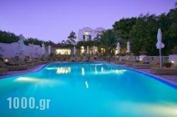 Hotel Matina in Sandorini Chora, Sandorini, Cyclades Islands
