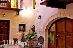 Casa Dei Delfini in Rethymnon City, Rethymnon, Crete