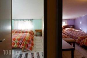Lailias Mountain Refuge_best deals_Room_Macedonia_Serres_Lithotopos