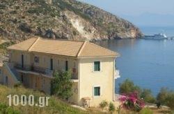 Palataki Absolute Blue in Zakinthos Rest Areas, Zakinthos, Ionian Islands