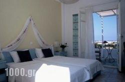 Kostantakis Studios in Apollonia, Milos, Cyclades Islands