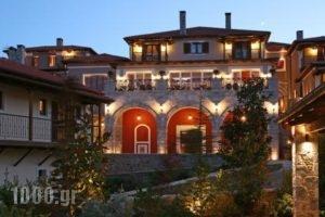 Kallisto Hotel & Suites_accommodation_in_Hotel_Peloponesse_Arcadia_Levidi