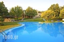 Century Resort in Corfu Rest Areas, Corfu, Ionian Islands