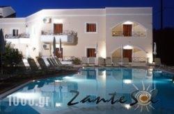 Zantesol in Zakinthos Chora, Zakinthos, Ionian Islands