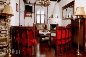 Archontiko Tafilli 1891_accommodation_in_Hotel_Thessaly_Magnesia_Portaria