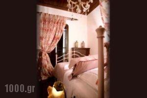 Archontiko Tafilli 1891_lowest prices_in_Hotel_Thessaly_Magnesia_Portaria