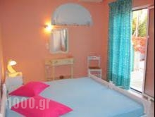 Leta Apartments_travel_packages_in_Ionian Islands_Corfu_Corfu Rest Areas