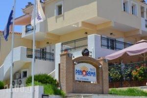 Panorama_best deals_Hotel_Peloponesse_Lakonia_Monemvasia
