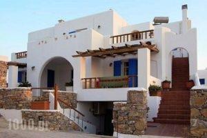 Dafnis Studios_accommodation_in_Hotel_Cyclades Islands_Koufonisia_Koufonisi Chora
