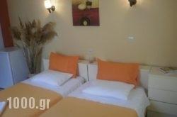 Marialena Rooms in Skopelos Chora, Skopelos, Sporades Islands