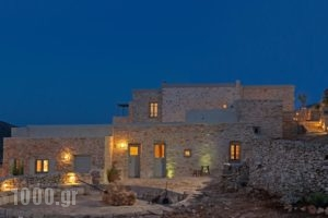 Themonies Luxury Suites_best prices_in_Hotel_Cyclades Islands_Folegandros_Folegandros Chora