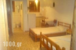 Villa Park Summer Resort in  Astros, Arcadia, Peloponesse
