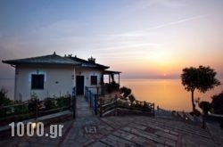 The Magic Balcony in Mouresi, Magnesia, Thessaly