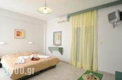 Hotel Milies in Thessaloniki City, Thessaloniki, Macedonia