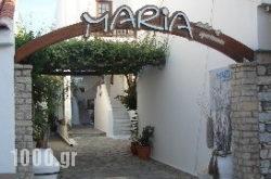 Studios Maria in Samos Rest Areas, Samos, Aegean Islands
