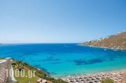Mykonos Blu, Grecotel Exclusive Resort in Mykonos Chora, Mykonos, Cyclades Islands