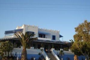 Psili Ammos_accommodation_in_Apartment_Cyclades Islands_Naxos_Naxos Rest Areas