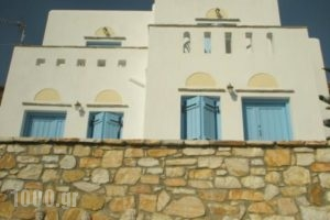 Abrami Traditional Villas - Kritikos_accommodation_in_Villa_Cyclades Islands_Naxos_Naxos Rest Areas