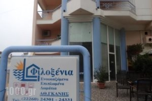 Arethousa_travel_packages_in_Central Greece_Evia_Edipsos