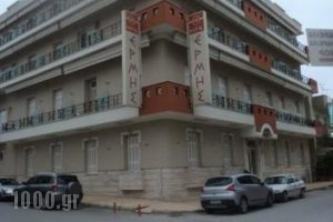 Hermes_accommodation_in_Hotel_Central Greece_Evia_Edipsos