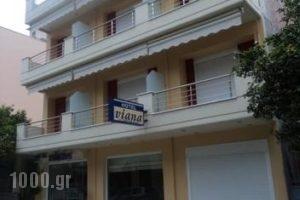 Viana_accommodation_in_Apartment_Central Greece_Evia_Edipsos
