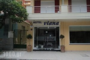 Viana_travel_packages_in_Central Greece_Evia_Edipsos