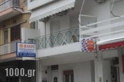 Ilios Rooms in Edipsos, Evia, Central Greece