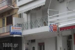 Ilios Rooms_accommodation_in_Apartment_Central Greece_Evia_Edipsos
