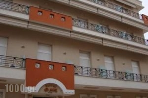 Hermes_lowest prices_in_Hotel_Central Greece_Evia_Edipsos