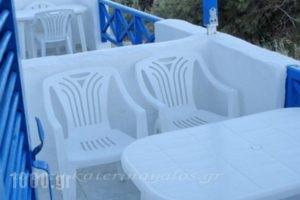 Katerina Yalos_accommodation_in_Hotel_Cyclades Islands_Ios_Ios Chora