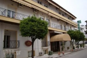 Alex Spa_travel_packages_in_Central Greece_Evia_Edipsos