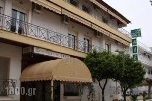 Alex Spa_accommodation_in_Apartment_Central Greece_Evia_Edipsos