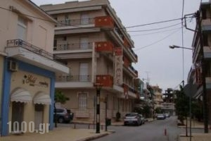 Hermes_travel_packages_in_Central Greece_Evia_Edipsos