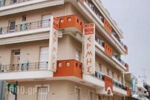 Hermes_best deals_Hotel_Central Greece_Evia_Edipsos
