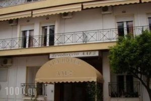 Alex Spa_lowest prices_in_Apartment_Central Greece_Evia_Edipsos