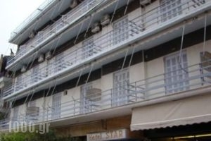 Star_best prices_in_Hotel_Central Greece_Evia_Edipsos