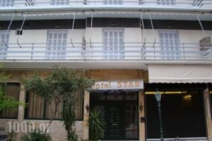 Star_holidays_in_Hotel_Central Greece_Evia_Edipsos