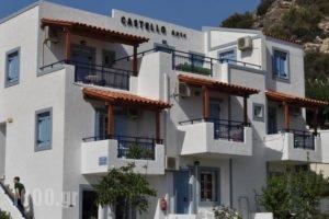 Castello Apartments_travel_packages_in_Crete_Heraklion_Malia