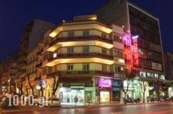 Emporikon in Thessaloniki City, Thessaloniki, Macedonia
