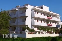 Stam & John Apartments in Kos Chora, Kos, Dodekanessos Islands